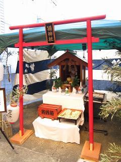 招き猫神社