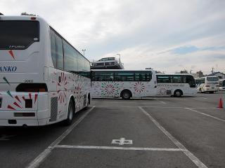 名鉄観光バス 岡崎営業所