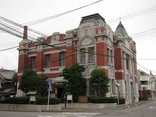 岡崎信用金庫資料館