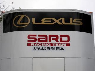 SARD レーシングカーのトランスポーター