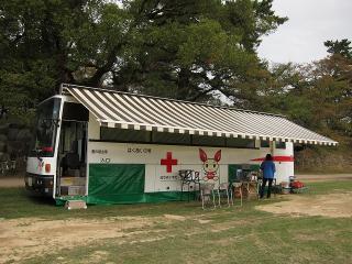 日本赤十字社 愛の献血車 はくあい3号