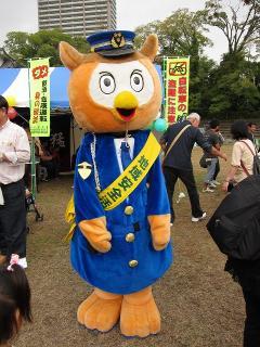 愛知県警シンボルマスコット コノハけいぶ