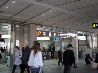 JR東海 刈谷駅