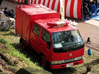 消防本部 広報6号車 トヨタGB-YY131