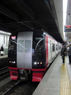 名鉄 2300系