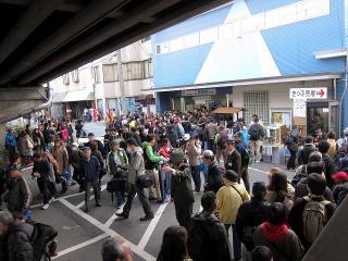 名鉄 三柿野駅