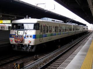 トレイン117