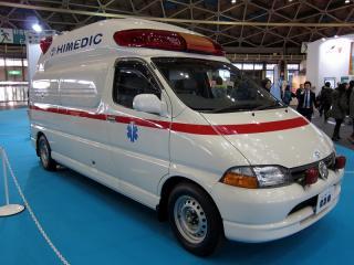 高規格救急車 トヨタ ハイメディック