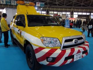 道路維持作業車 トヨタ ハイラックスサーフ