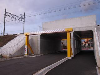 名鉄アンダー(市道蓑川川田線)
