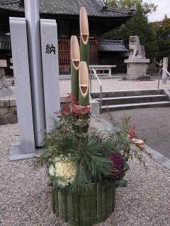 稲荷神社 門松