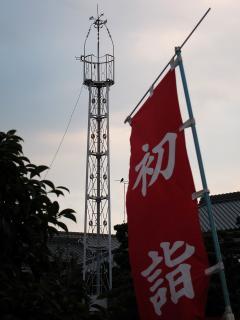 稲荷神社と火の見櫓