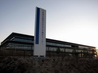 岡崎市医師会 はるさき健診センター