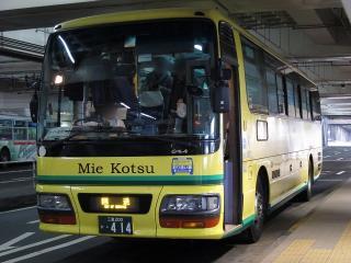 三重交通 高速バス