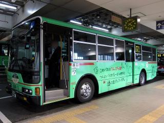 名鉄バス 路線バス てんぷらバス(バイオディーゼル燃料車)
