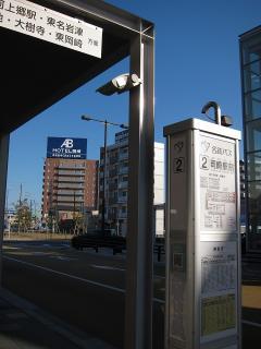 名鉄バス 岡崎駅バス停