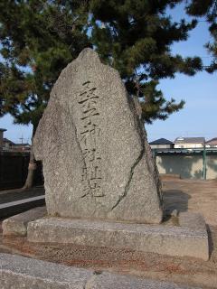 村社 桑子神社跡地