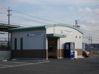 名鉄 北安城駅