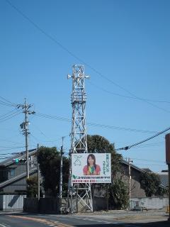 豊川市市田町山鳥の火の見櫓