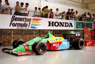 ザ・グランプリ'90 ベネトン B188