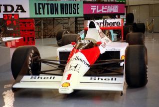 ザ・グランプリ'90 マクラーレン MP4/5