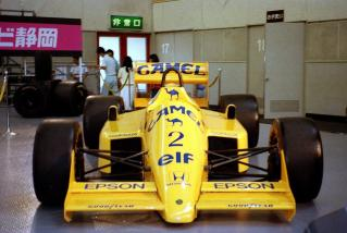 ザ・グランプリ'90 ロータス 99T