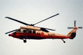 海自 厚木救難飛行隊 UH-60J