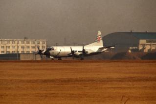 海自 第3航空隊(VP-3) P-3Cオライオン
