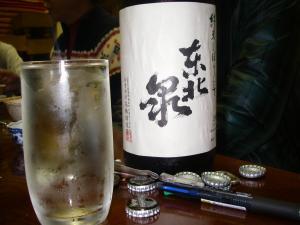 IMGP2113_convert_20100227102141 東北泉