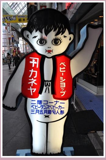 2010.4 ブログ用フォト 003