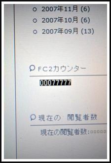 2010.roomflavor.com 007