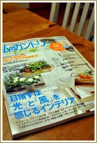 2010.6 ブログ用フォト 005
