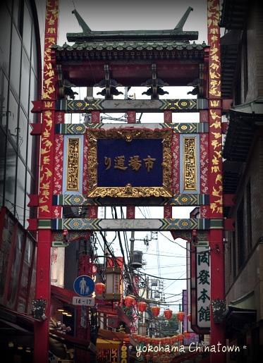 2010.8 東京旅行 016