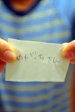 2010.9 ブログ用フォト 007