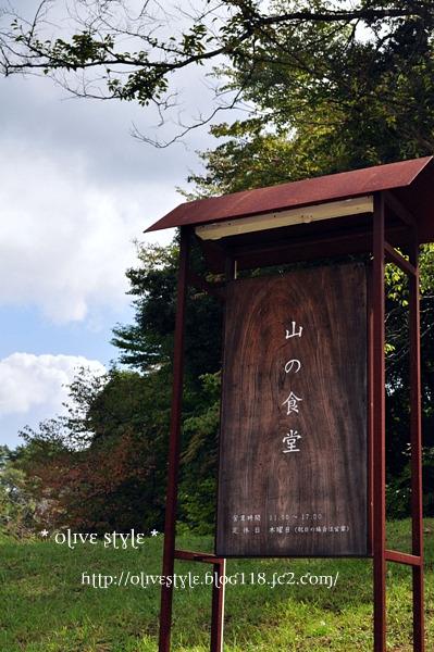 2010.10 ブログ用フォト 004