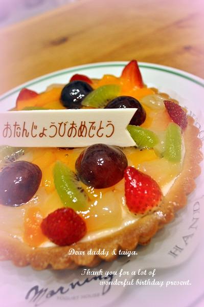 2010.10 ブログ用フォト 018