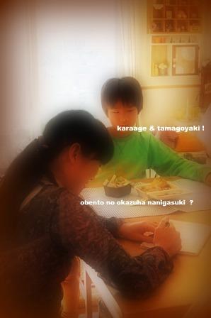2010.12 ブログ用フォト 008