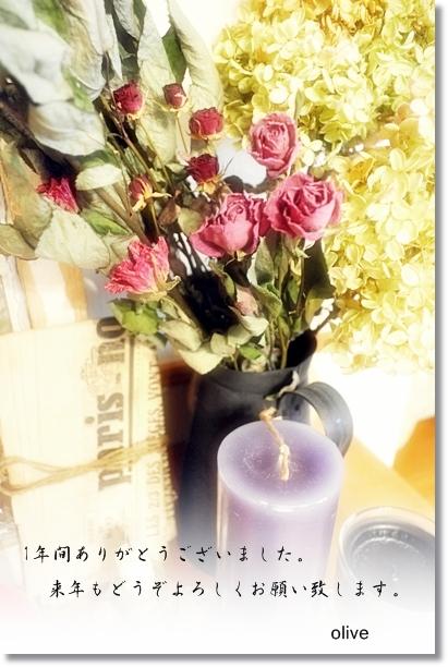 2010.12 ブログ用フォト 004
