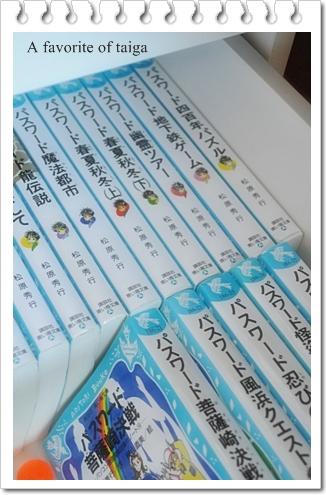 2011.1 ブログ用フォト 001