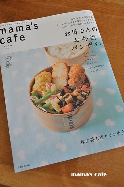 2011.2 ブログ用フォト 009
