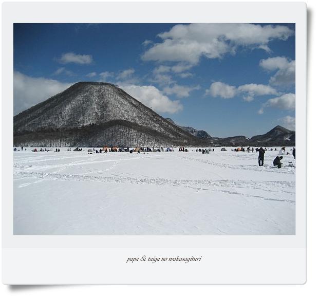 2011.2 ワカサギ 013