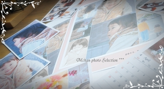 2011.3 ブログ用フォト 001 (2)
