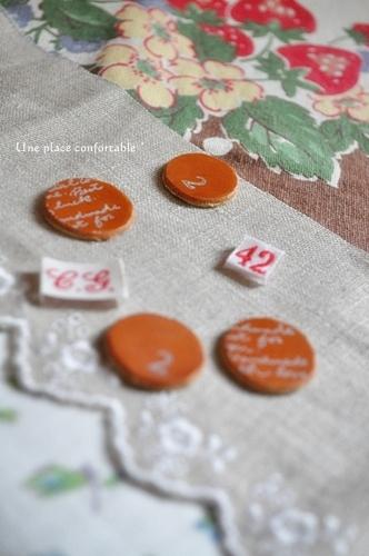 2011.6 ブログ用フォト 008