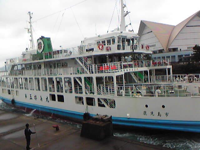 桜島フェリーImage548