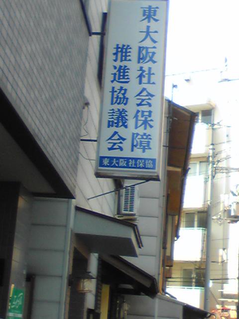 Image329.jpg