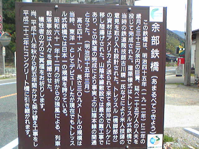 Image589.jpg