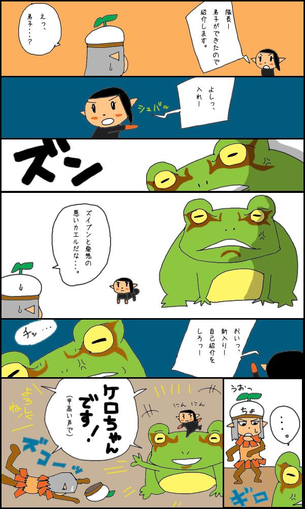 獣漫画503