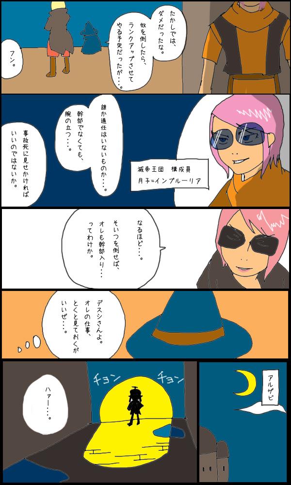 獣漫画504
