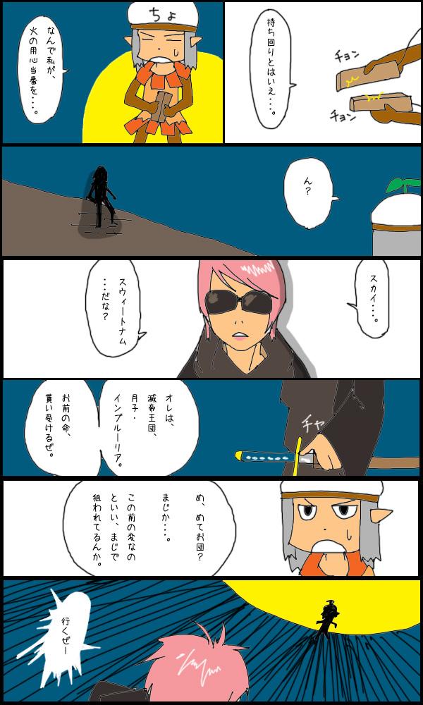 獣漫画505