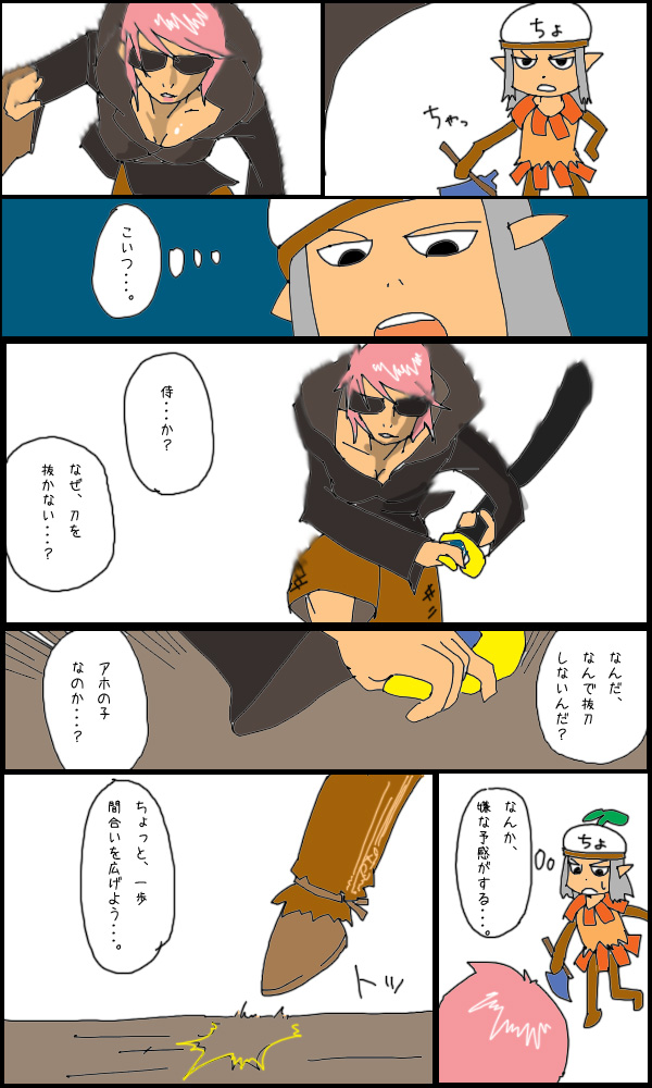 獣漫画506